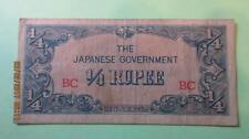 1/4 RUPEE JAPANESE GOVERNMENT PAPER MONEY  (BC)