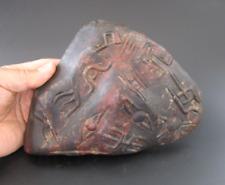 Antique Chinese Hongshan Culture Meteorite Jade stone lettering Statues 1950g