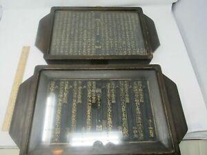 Lot of 2 China Qing Dynasty or Earlier Wall Hanging of Gilt Printing Woodblocks