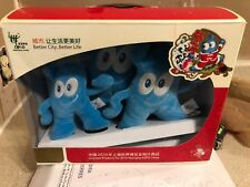expo 2010 shanghai box Blue Mascot In Box