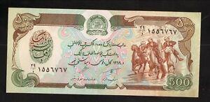 Afghanistan--1990 CU--500 Afghanis Banknote--Horseman/Kabul Fortress