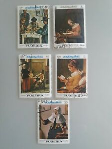 FUJEIRA PAINTINGS SET OF 5 MINT CTO VLH