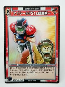 Eyeshield 21 Q6 Konami trading card game carddass Foot US NFL holo 02CO-001R