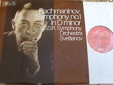 ASD 2471 Rachmaninov Symphony No. 1 / Svetlanov