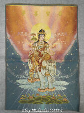 "24""Tibet Buddhism silk cloth Ride elephant Guanyin Thangka Embroidery Mural"