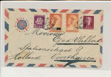 LM03000 Suriname 1951 airmail good cover used