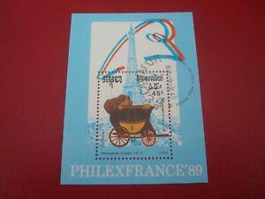 CAMBODIA - 1989 PHILEXFRANCE - MINISHEET - UNMOUNTED USED MINIATURE SHEET