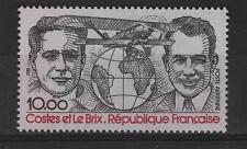 France - PA n° 55 neuf ** - MNH