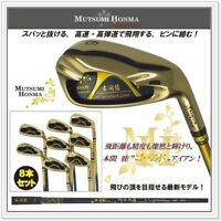 2018 Brand New Model Mutsumi Honma MH626 Iron set 8 #6-11,Aw,Sw Original carbon