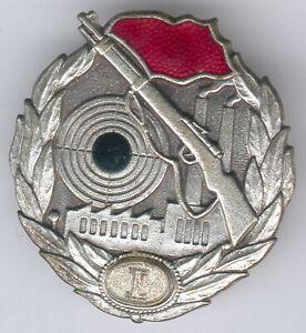 Schießabzeichen Silber mit Wiederholungszahl I, Bartel Nr.526a/I