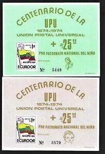 Ecuador C534a-C534b Souvenir Sheets MNH UPU FREE Shipping U.S., $69 Catalog