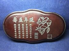 Chinese Old Ink Stone Length 255mm x Width 137mm x Height 21mm