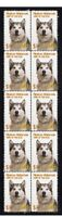 ALASKAN MALAMUTE YEAR OF THE DOG STRIP OF 10 MINT STAMPS 3
