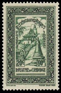 CAMBODIA 19 (Mi32) - Phnom Daun Penh Temple  (pa90682)