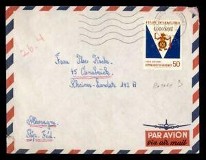 DR WHO 1970 DAHOMEY COTONOU AIRMAIL TO GERMANY ROTARY INTERNATIONAL g43401