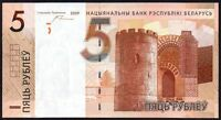 2009 BELARUS 5 RUBLES BANKNOTE * UNC * P-37