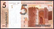2016 BELARUS 5 RUBLEI BANKNOTE * AP 4648910 * UNC * P-NEW * 2009 Series *