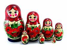 Nesting Dolls Russian Matryoshka Babushka Wooden Stacking Toys New set 7 pcs 5in