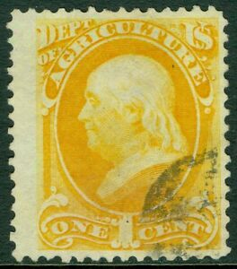 USA : 1873. Scott #O1 Used. Beautiful stamp with nice color. PSAG Cert. Cat