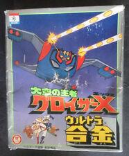 70s Nakajima Groizer X Chogokin Robo Marusan Diecast Popy Bullmark Vinyl Robot