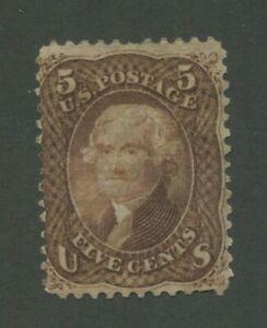 1867 États-unis Envoi Tampon #95 D'Occasion Délavé Postal Cancel