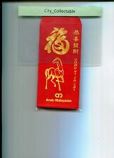 RED PACKET ANG POW ARAB M'SIA 2002 HORSE YEAR # A028