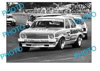 PETER BROCK AUSTRALIAN HOLDEN RACING LEGEND LARGE A3 PHOTO, L34 TORANA