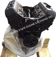 Remanufactured 4.3L, V6 Vortec Marine Base Engine. Replaces Mercruiser 2008-up