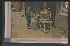 CHINA PICTURE POSTCARD  (P2604B)  MANCHURIA BOY SELLING HOT WATER