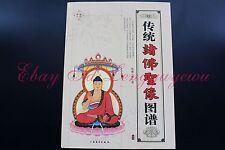 Bodhisattva Sakyamuni Buddha Chinese painting Sumi Tattoo Flash Reference Book