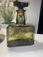 "Suntory ""Royal"" Empty Japanese Whiskey Glass Bottle Decanter Clear Black EUC"