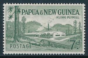 1958-1960 PAPUA NEW GUINEA 7d BRONZE GREEN (PLYMILL) FINE MINT MNH SG20