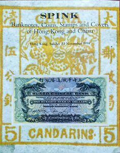 Auction Catalogue of BANKNOTES COINS STAMPS COVERS of HONG KONG and CHINA