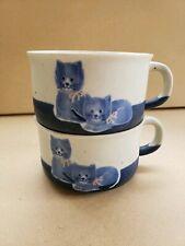 Otagiri Blue Cats Ceramic Soup/Coffee Mug