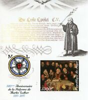 Niger Reformation Stamps 2017 MNH Martin Luther Famous People Religion 1v S/S