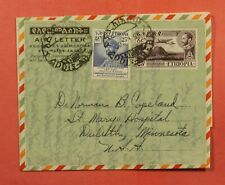 DR WHO 1953 ETHIOPIA AEROGRAMME ADDIS ABABA TO USA C233878