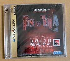 House of The Dead Sega Saturn Demo Japan New! Sealed SS