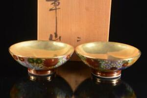 #1173:Japanese Kutani-ware Gold paint Flower SAKE CUP Sakazuki 2pcs,w/signed box