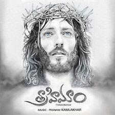 THRAHIMAM - PRANAM KAMLAKHAR - CD