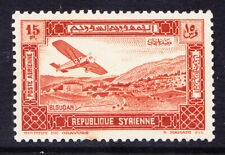 More details for syria 1934 sg296 15p air unmounted mint tiny flat spot in gum at base. cat £50