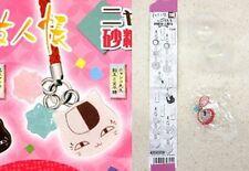 Natsume Yuujinchou Nyanko-Sensei Sweets Strap Ver C Stars & Kitty Face T-ARTS NW