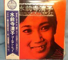 """ENKA LP Kiyoko Suizenji  """"涙を抱いた渡り鳥""""から""""艶歌""""まで LP (Crown GW-8005-6 JAPAN)"""