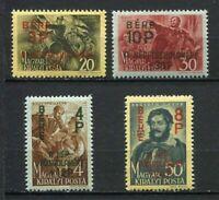 31770) HUNGARY 1945 MNH** Highschools overprints 4v