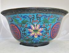 "BIG 12.85"" Antique or Vintage Chinese Blue Cloisonne Bowl w/ Flowers & Greek Key"