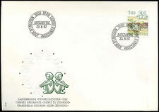 Suiza 1982, 1f60 definitivo, signo de Zodiaco cubierta #c 20207