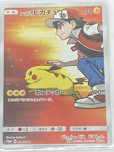 Red's Pikachu Promo Full Art Card Pokemon Japanese 270/SM-P Sun & Moon from JP