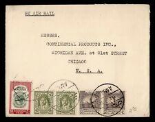 DR WHO 1951 JORDAN AMMAN AIRMAIL TO USA PAIR  e87680