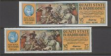 Aden Protectorate States Ruben Wolf Hunt issue . Imperf & Perf. MNH