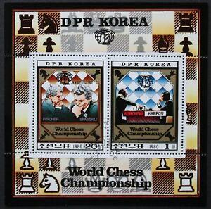 """Korea: Michel-Nr. 2074-2075 """"Schach-WM´80"""" Kleinbogen aus 1980, gestempelt"""