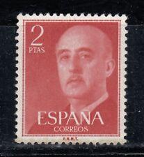 ERROR (VARIEDAD) EDIFIL 1157* NUEVO CON CHARNELA. 1955 -LEER DESCRIPCION (220)
